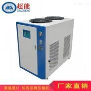 薄膜专用冷水机 薄膜滚筒降温风冷式冷却机