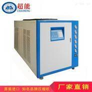 冷水机专用万能粉碎机20HP