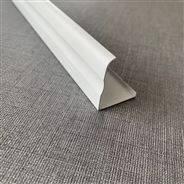 氧化邊角 雙線砂紋白收邊條