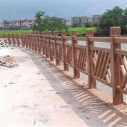 水泥仿木栏杆 仿树皮护栏河道护栏 户外围栏